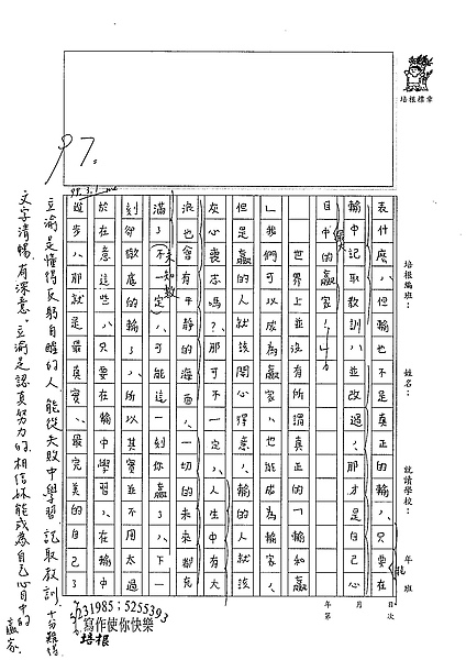 98WA309楊立渝 (3).jpg