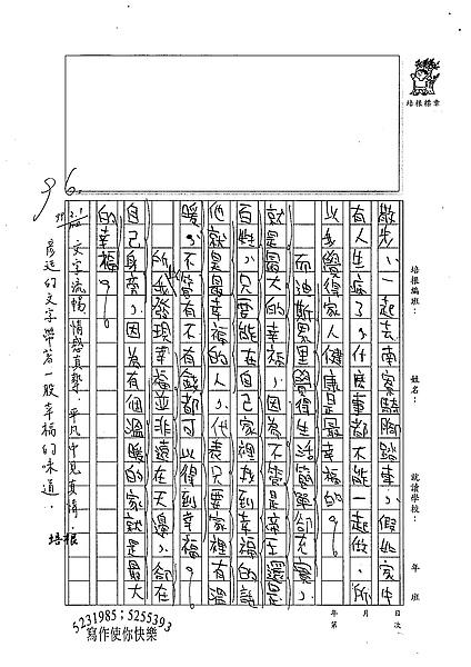 98WG309林彥廷 (2).jpg