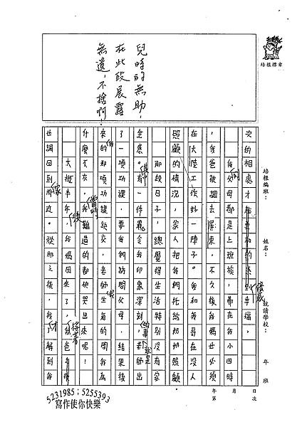 98WG309康景棋 (2).jpg