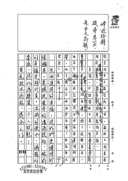 98WG309康景棋 (3).jpg