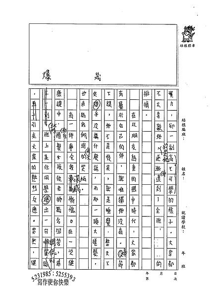 98WG310康景棋 (2).jpg