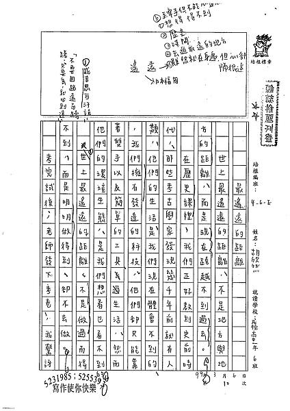 98WE310胡欣然 (1).jpg
