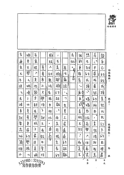 98WE310胡欣然 (2).jpg