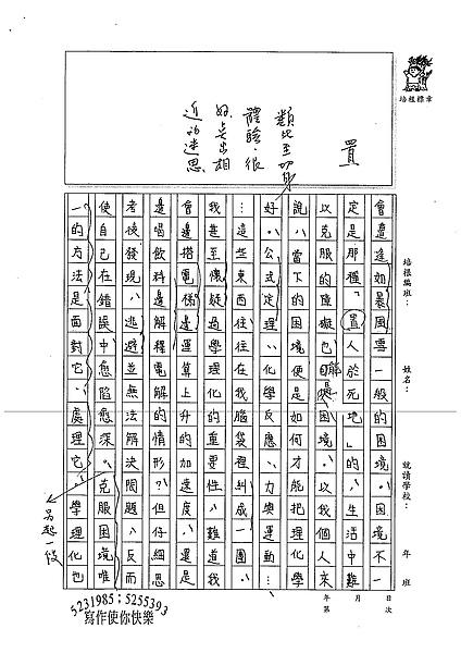 98WE309張若瑜 (4).jpg