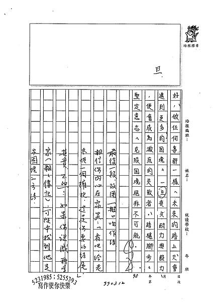 98WE309張若瑜 (5).jpg
