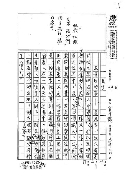 98WE309曾宥儒 (1).jpg