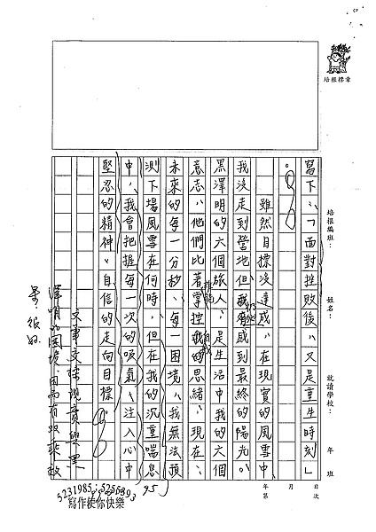 98WE309曾宥儒 (4).jpg