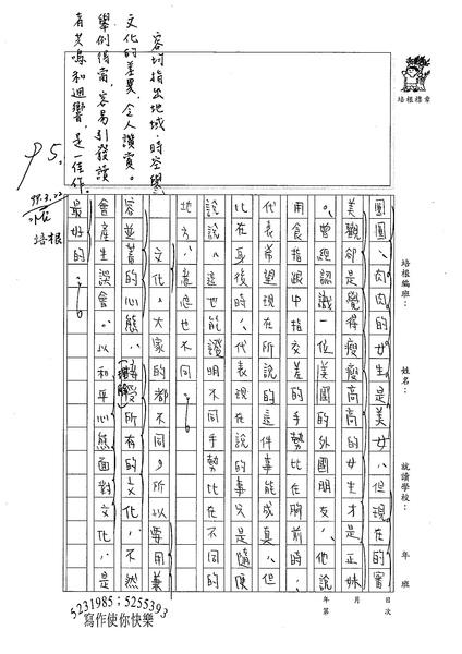 99WG401劉容均 (2).jpg