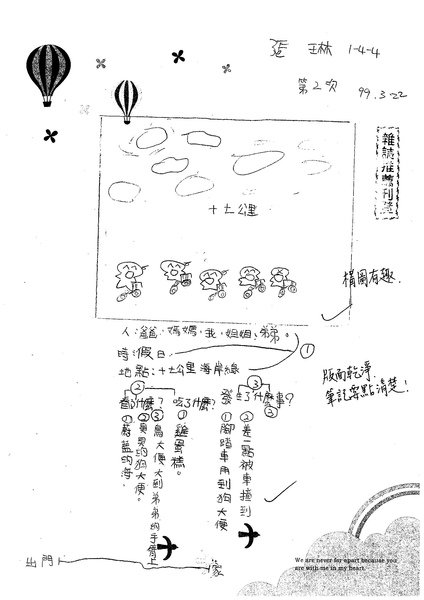 99W4402張琳 (1).jpg