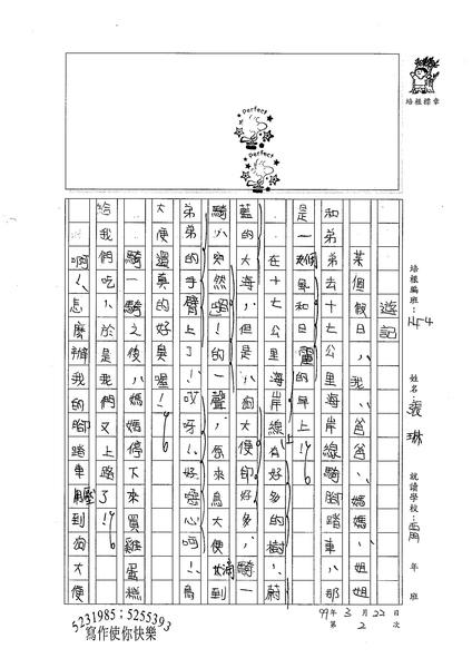 99W4402張琳 (2).jpg