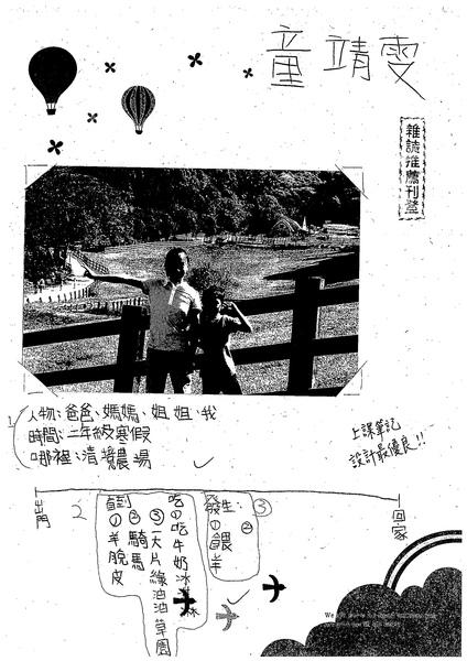99W4402童靖雯 (1).jpg