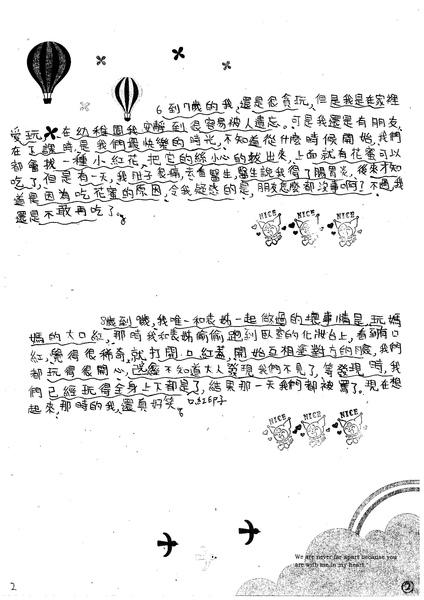 99W6402邵采葳 (2).jpg