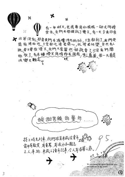99W6402邵采葳 (3).jpg