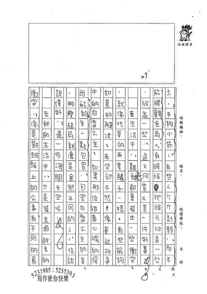 99WA401張民 (2).jpg