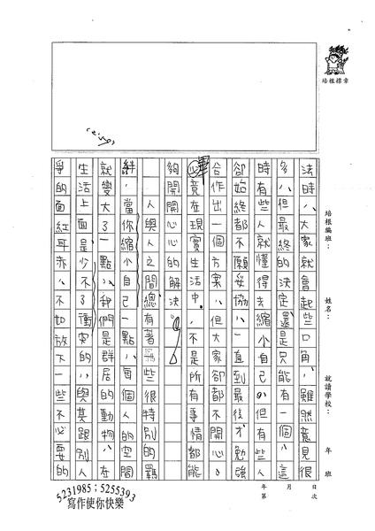 99WA401張民 (3).jpg