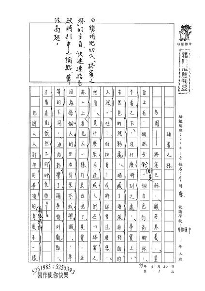 99WA401李昀臻 (1).jpg