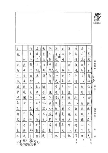 99WA401李昀臻 (2).jpg