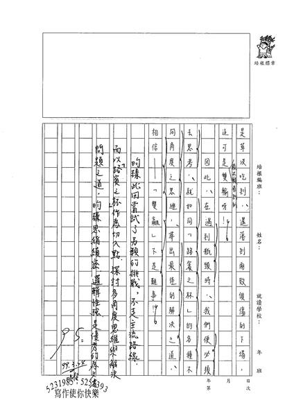 99WA401李昀臻 (3).jpg
