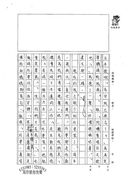 99WE401張若瑜 (3).jpg