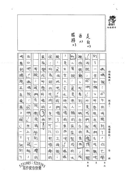 99W4401林庭暐 (2).jpg