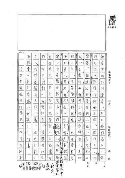 99WG402劉容均 (2).jpg