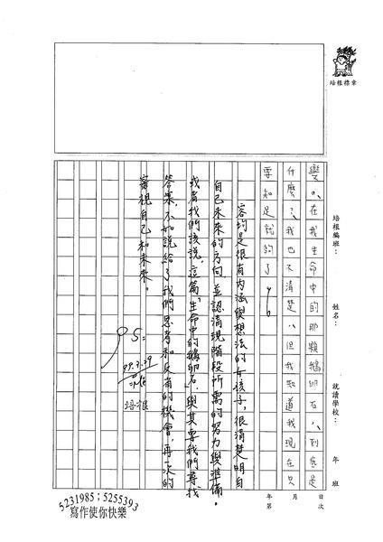 99WG402劉容均 (3).jpg