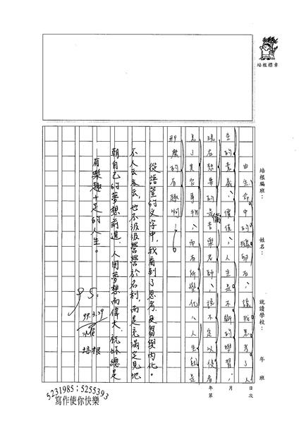 99WG402蕭語萱 (3).jpg