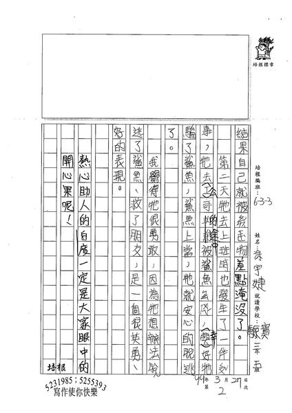 99W3402涂宇婕 (2).jpg