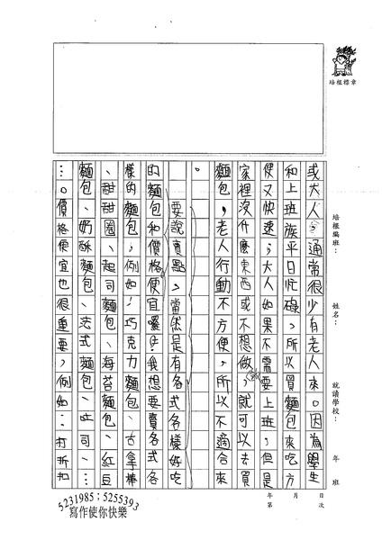 99W5402葉震鳴 (2).jpg