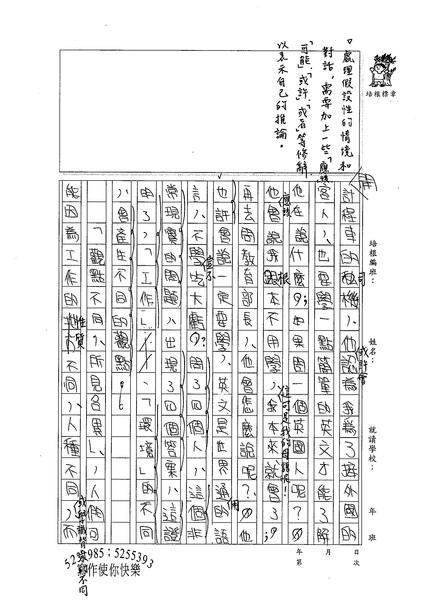 99WA402黃瀚 (2).jpg