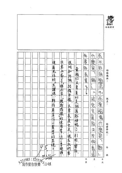 99WA402黃瀚 (3).jpg