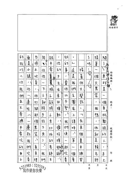 99WE402胡欣然 (2).jpg