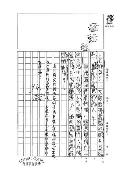 99W4403童靖雯 (3).jpg