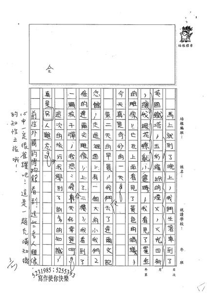 99W4402林庭暐 (2).jpg