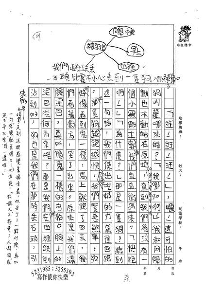 99W6402李承嶧 (2).jpg