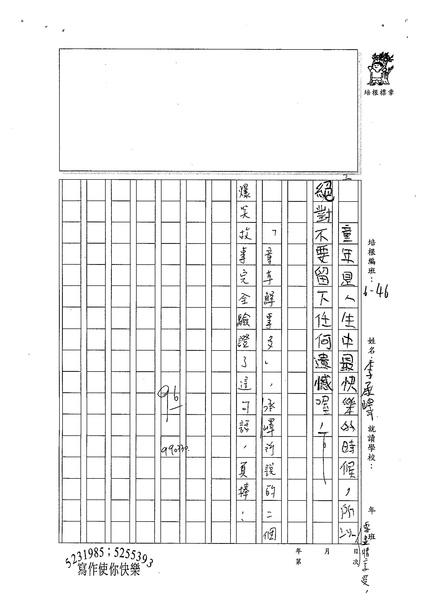 99W6402李承嶧 (3).jpg