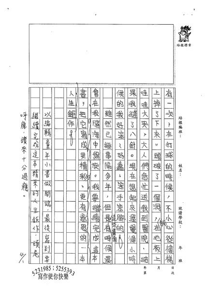 99W6402何冠儒 (3).jpg
