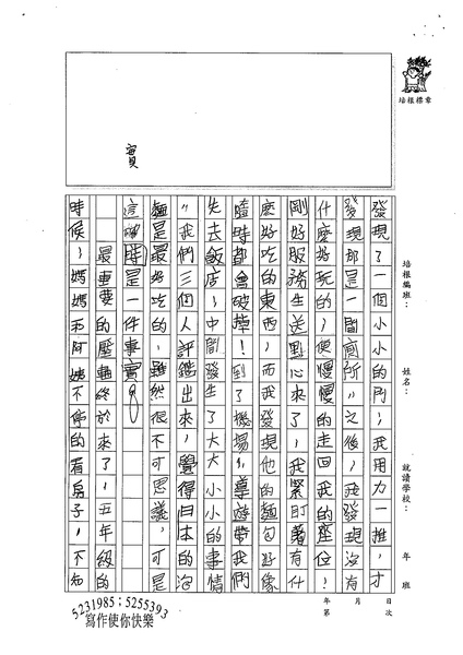 99W6402曾台傑 (3).jpg