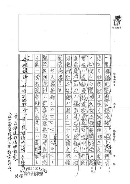 99W4403蔡秉謙 (2).jpg
