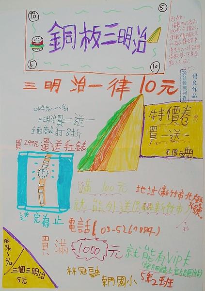 99W5403林冠融 (1).JPG