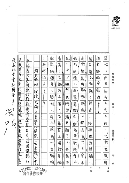 99W6403邵采葳 (4).jpg