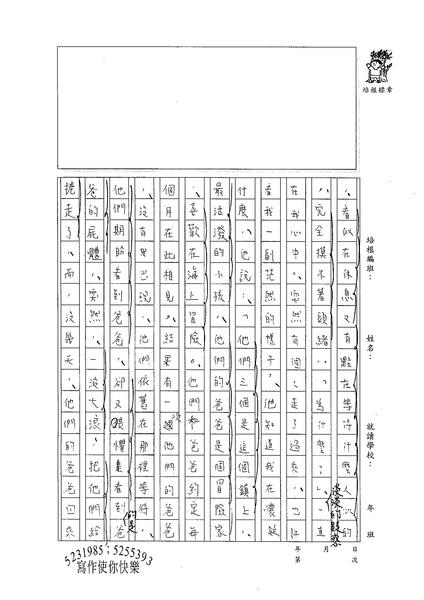 99WG403劉容均 (2).jpg