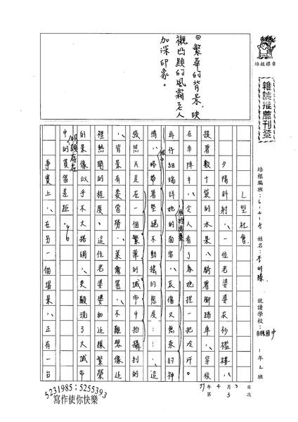 99WA403李昀臻 (1).jpg