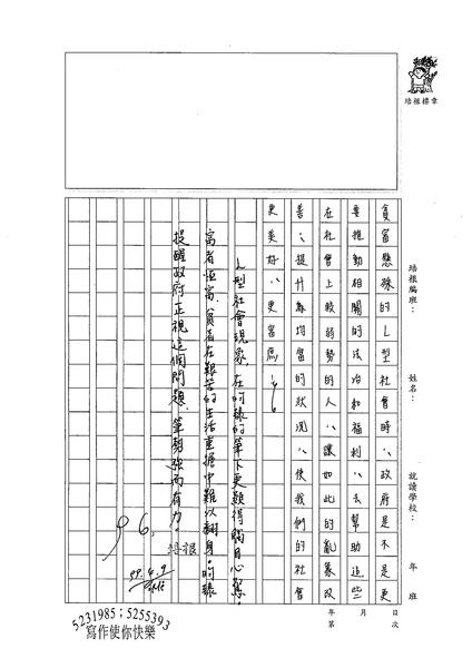 99WA403李昀臻 (3).jpg