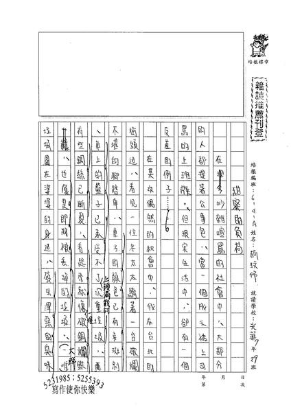 99WA403柯玟妤 (1).jpg