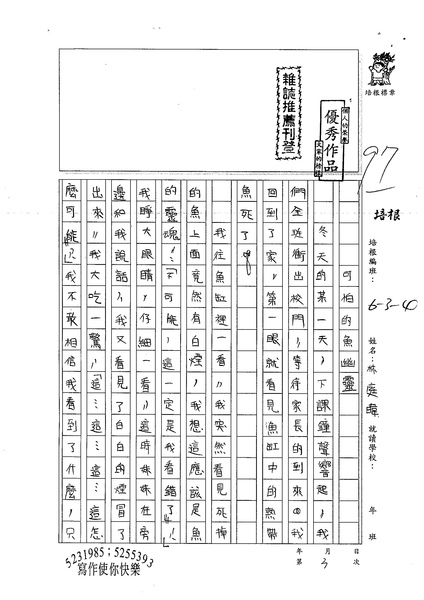 99W4403林庭暐 (1).jpg