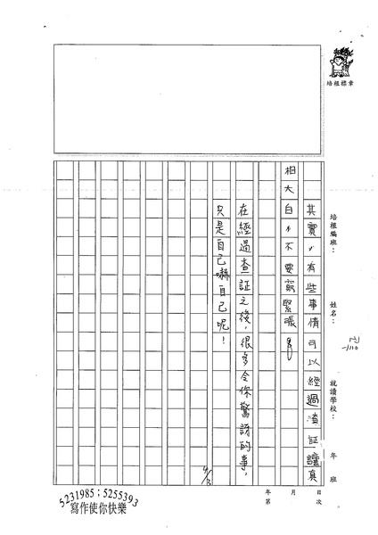 99W4403林庭暐 (3).jpg
