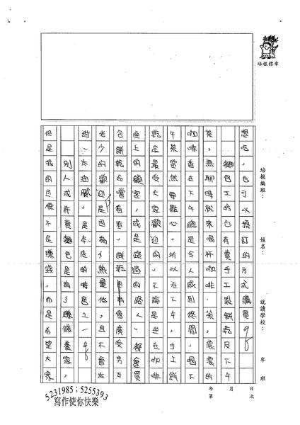 99W5302李詠倫 (2).jpg