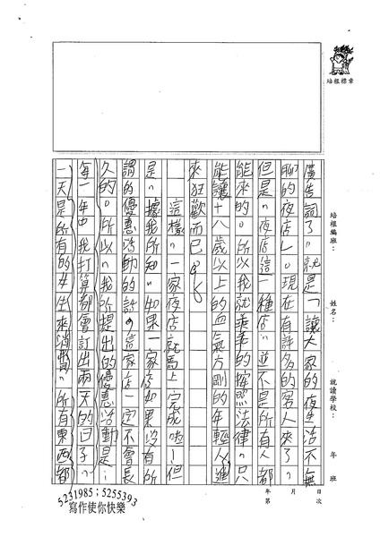 99W5302張元騰 (2).jpg