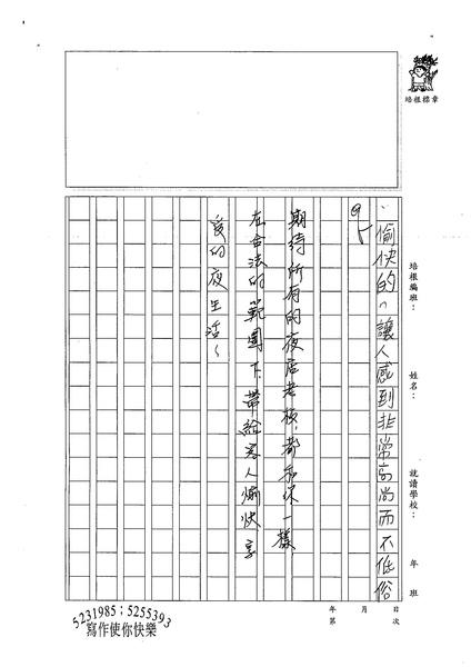 99W5302張元騰 (4).jpg